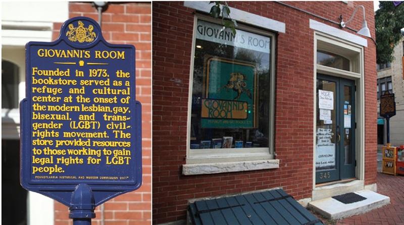 Giovanni\'s Room.jpg