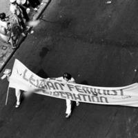 Lesbian Liberation (1985)